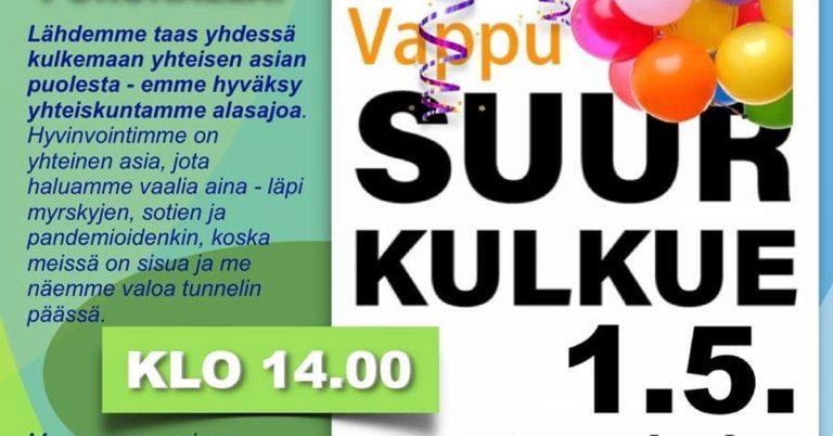 Helsinki, vapunpäivän 1.5. Suurkulkue